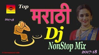 Marathi dj mix | मराठी मिक्स songs 2018 new don't forget to like! for more marathi, hindi, djmix remix, song you can request me upload a movie i...