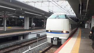 JR西日本新大阪駅で683系特急サンダーバード号の発車シーン(2020年8月8日土曜日)携帯電話で撮影