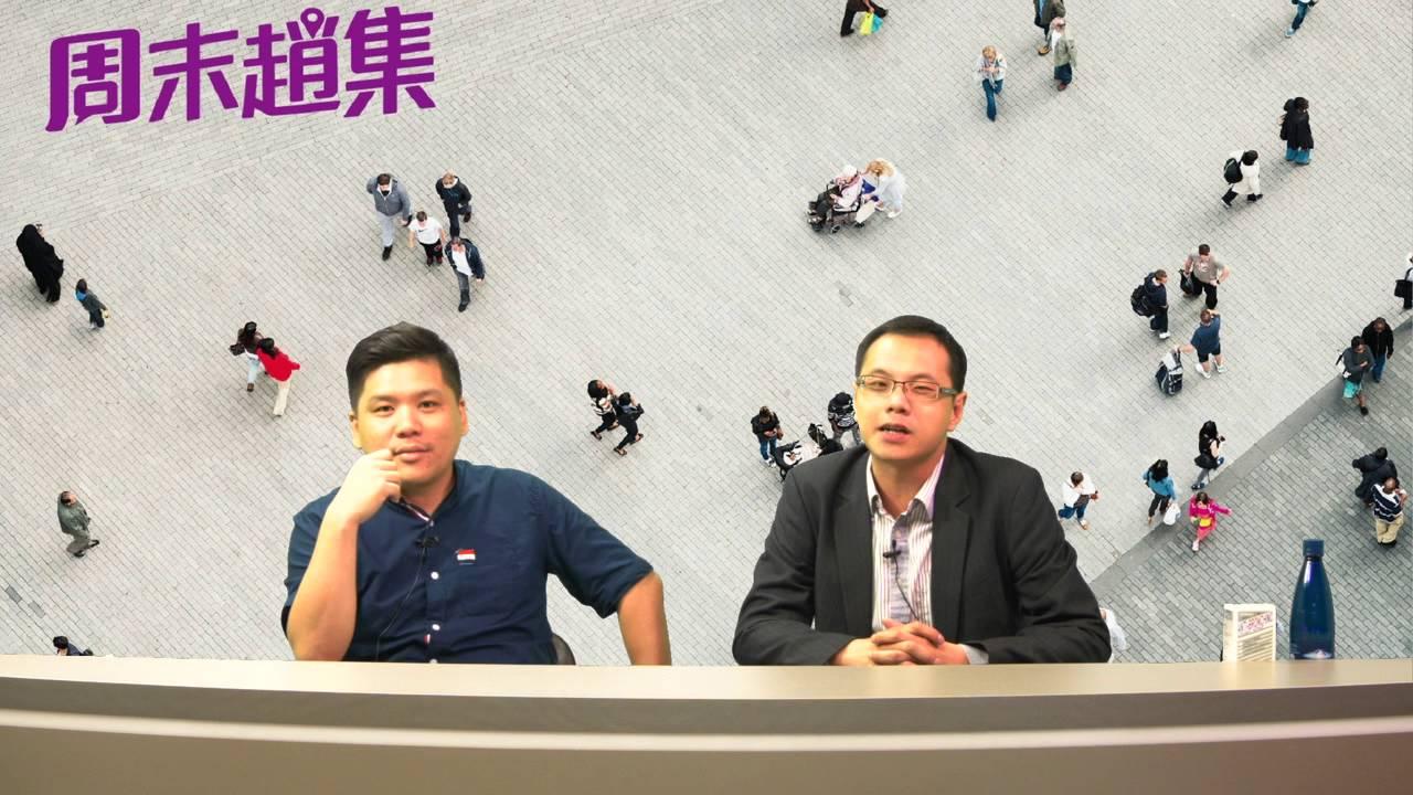 任亮憲憶社民連,人民力量〈周末趙集〉2016-09-02 b - YouTube