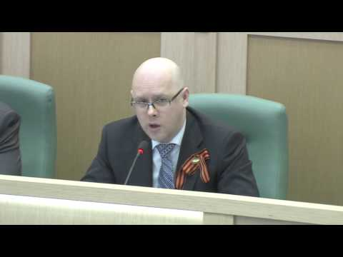 Сенатор Беляков отказался голосовать за судей Верховного суда