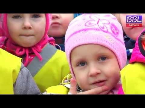 """BBLnews.В Балашихе прошла акция по сбору макулатуры """"Сдай макулатуру-спаси дерево!"""""""