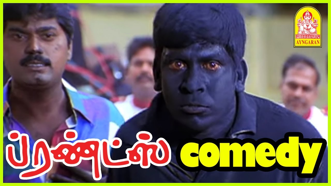 Friends Tamil Movie Scenes | Devayani introduction | Nesamani Vadivelu covered with soot