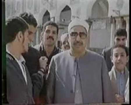 Qari Abdul Basit and Shaykh Tablawi (surah Ar- Rahman)