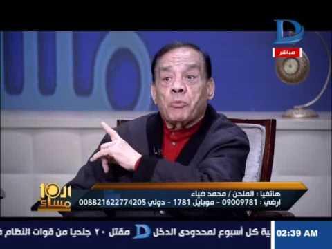 العاشرة مساء  هجوم شرس من الملحن محمد ضياء على محمود الحسينى بعد تطاوله على الموسيقار حلمى بكر