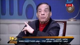 العاشرة مساء| هجوم شرس من الملحن محمد ضياء على محمود الحسينى بعد تطاوله على الموسيقار حلمى بكر