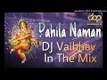 Naman (EDM) Mix DJ Vaibhav In The Mix