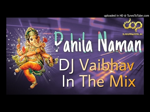 Naman (EDM) Mix DJ Vaibhav In The Mix