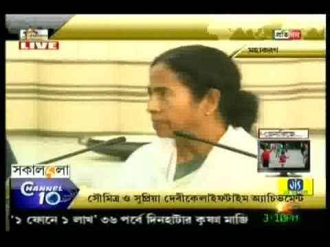 CM Ms. Mamata Banerjee announces name for Mahanayak Uttam Kumar Awards 2012