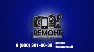 Компьютерная помощь в Екатеринбурге. Ремонт компьютеров и ноутбуков