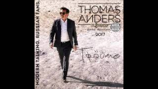 Thomas Anders Träume Remixed By DJ Eurodisco Russia 2017