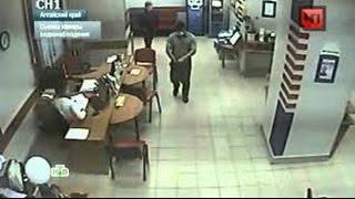 Вооруженное ограбление банка в Москве записали камеры наблюдения