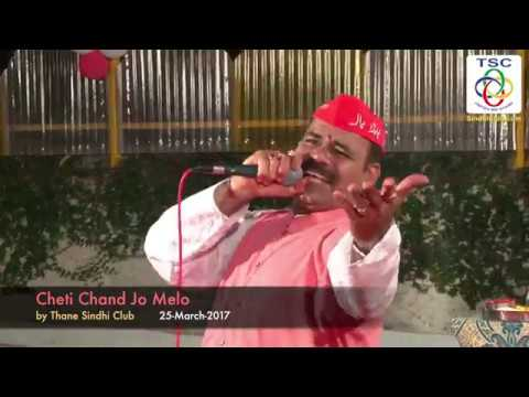 Ajju Khili Moklayoon by Gurmukh Chughria | Sindhi Song | Thane Sindhi Club