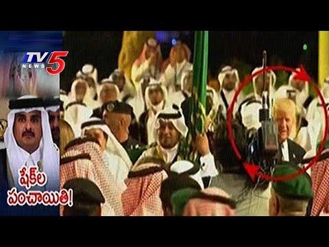 Qatar Crisis : Kuwait Steps up Efforts to end Qatar Blockade | TV5 News