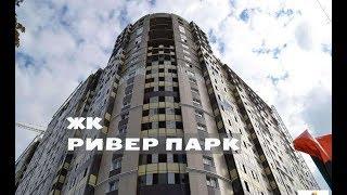 видео Новостройки Королева от застройщика, купить квартиру в новостройке в Королеве