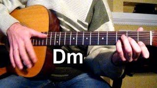 Голубые береты - Орден - Тональность ( Dm ) Как играть на гитаре песню