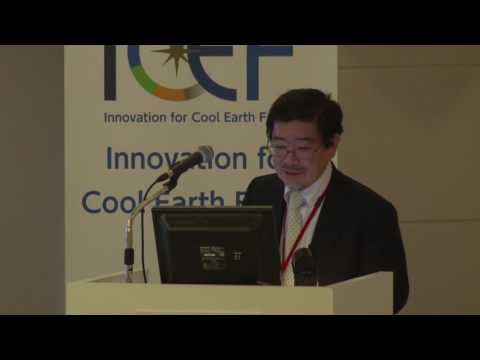 ICEF2014 Concurrent Session-Smart Community