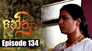 Nethra - නේත්‍රා Episode 134 | 25 - 09 - 2018 | SIYATHA TV Thumbnail