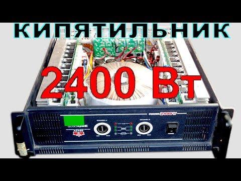 Усилитель 2400 Вт.  Интересный ремонт