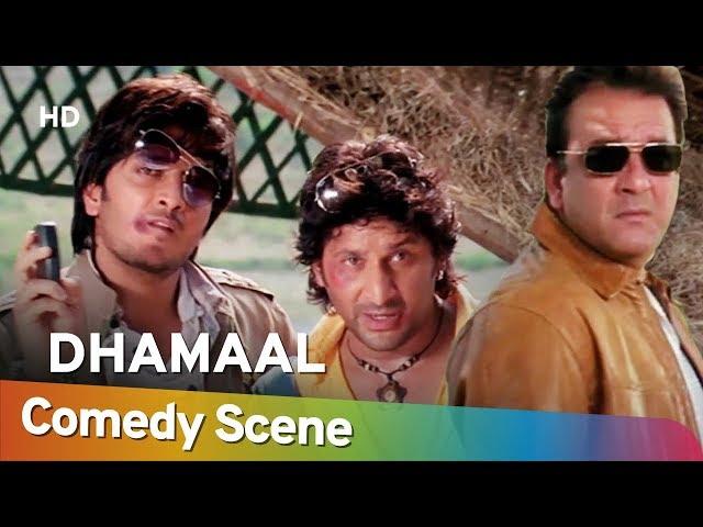 Dhamaal - Riteish Deshmukh - Arshad Warsi - रितेश और अरशद की हिट् कॉमेडी - Shemaroo Bollywood Comedy