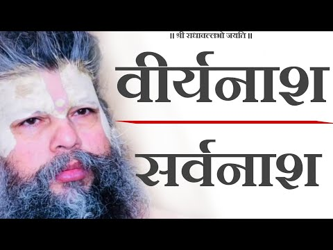 Video - https://youtu.be/QT4PLysuo1w॥ श्री राधे ॥