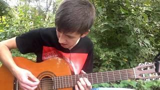 �������� ���� Lumen - Гореть  (гитарный cover) / Кавер на гитаре на песню группы Люмен - Гореть (+аккорды). ������