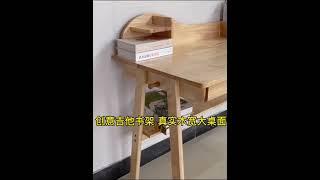 우드 원목 고무나무 PC책상 서재책상 독서책상 800 …