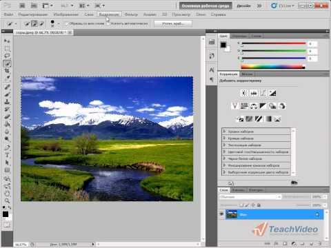 Инструмент «Быстрое выделение» в Adobe PhotoShop CS5 (25/51)