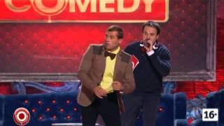 Интерны, Comedy Club и Наша Russia - 01 февраля
