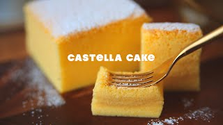 TAIWANESE CASTELLA CAKE RECIPE…