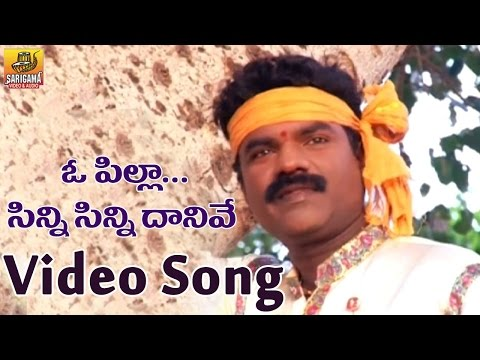 Sinni Sinni Danive | Rasamayi Daruvu | Latest Telangana Folk Songs | Janapada Songs | Telugu Folks