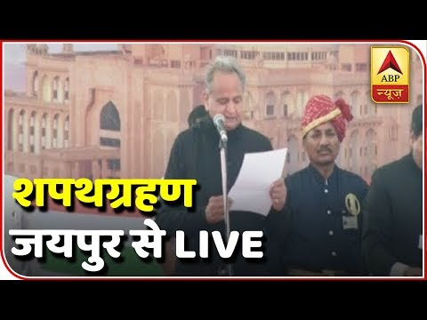 Ashok Gehlot Takes Oath As New Rajasthan CM, Sachin Pilot As Deputy CM | ABP News
