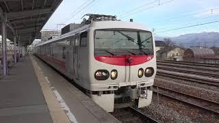 しなの鉄道北しなの線を検測、長野総合車両センターへE491系。