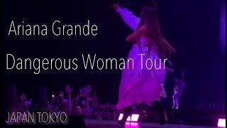 Ariana Grande JAPAN TOKYO 10/8/17 Dangerous Woman Tour MAKUHARI MES...
