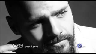 جوزيف عطية ضيف البرايم السابع من «ستار أكاديمي» اليوم (فيديو)