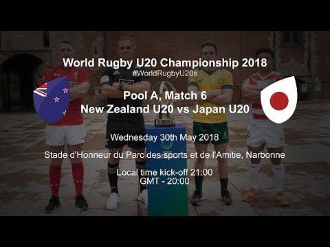 Live: World Rugby U20 Championship - New Zealand U20 v Japan U20