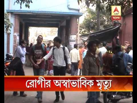 unnatural death of a patient of chittaranjan hospital