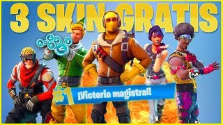 GET 3 FREE SKINS IN FORTNITE! YOU HAVE TO SEE IT! FREE V-BUCKS