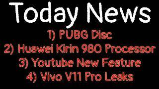 Technology Ki News | Vivo V11 Pro, Huawei New Processor, PUBG Disc, YouTube New Features......