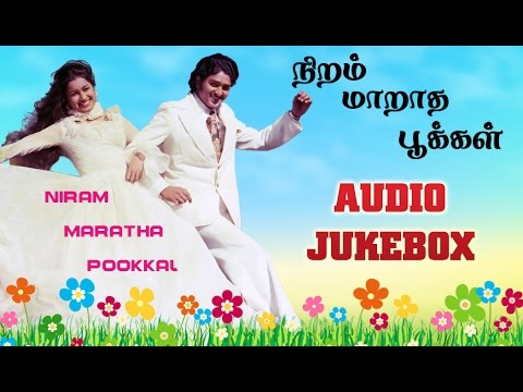 Niram Maratha Pookkal 1979 All Songs Jukebox  Sudhakar, Raadhika  Ilaiyaraaja Melody Songs