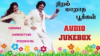 Gambar cover Niram Maratha Pookkal (1979) All Songs Jukebox | Sudhakar, Raadhika | Ilaiyaraaja Melody Songs