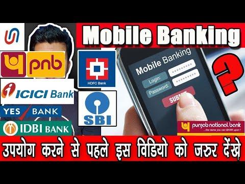 Bank – Fake Bank App, Fake Mobile Banking App, Fake UPI