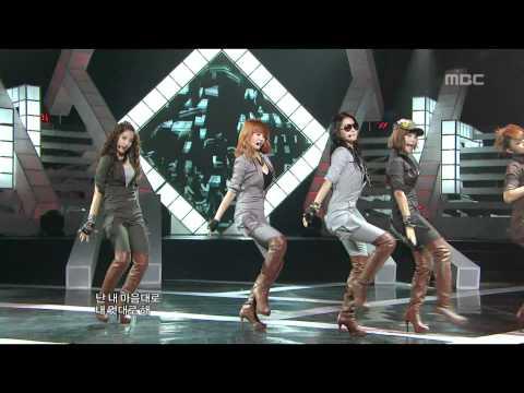 4Minute  Huh, 포미닛  허, Music Core 20100605