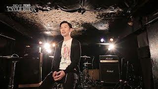 スピッツ特番『CYCLE HIT』TV 岩井勇気 検索動画 9