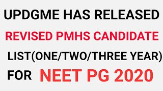 UPDGME ALERT || REVISED PMHS CANDIDATE(1/2/3year) LIST RELEASED BY UPDGME