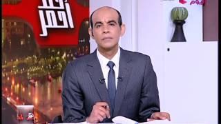 اللواء وسام حافظ :التشكيك فى عوائد مشروع قناة السويس الجديدة غير موضوعية.. فيديو