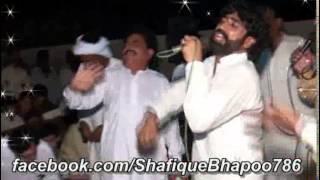 Qaseeda Ali Haq da Imam Ya Ali Pail Party