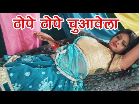 ठोपे ठोपे चुआवेला || 2018 Popular Bhojpuri Song || Dharmaraj || JK Yadav Films