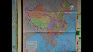 Новая карта Китая вызвала осуждение Филиппин (новости)(, 2014-06-26T12:53:54.000Z)