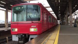 名鉄3700系 3702f+名鉄3100系 3113f(急行豊橋行き)本宿駅 発車‼️