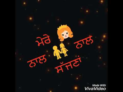 Gujarisha  song Whatsaap status